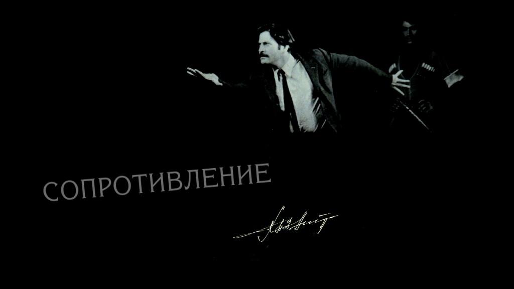 ХАДЖИСМЕЛ_на черном+титр